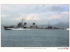 """性能改善工事後の全力公試中 駆逐艦『狭霧』 (昭和11年8月10日 館山沖) Destroyer """"Sagiri"""" on sea trials at Tateyama. The meaning of The""""Sagiri"""" is Autumn. """"Sa"""" is a prefix. There is One of God of the polytheism named """"Sagiri"""", too. Imperial Japanese Navy, Colorized Photos, Naval History, Military Diorama, United States Navy, Navy Ships, Military Weapons, Power Boats, Submarines"""