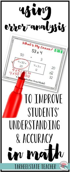 """Are your 4th or 5th grade students learning the area model for multiplication and continuing to make common errors? Mine were having some trouble, until I started asking them to """"find my error."""" Today's math hack is so simple, you can have it ready in 5 minutes--and you can use it for just about any concept you are teaching in math. Learn how I use error analysis to help students understand math models better and solve problems with more accuracy. (Make for FREE or Grab the task ca"""