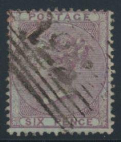 Great Britain stamp (GRBRI), VERY FINE. Scott Catalog Value: $950. Stock # 340698    #philately