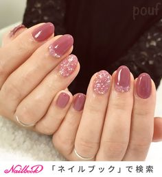 The advantage of the gel is that it allows you to enjoy your French manicure for a long time. There are four different ways to make a French manicure on gel nails. Glittery Nails, Pink Nails, My Nails, Gel French Manicure, French Nails, Simple Nail Designs, Gel Nail Designs, Clean Nails, Nude Nails