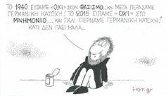 Δημιουργία - Επικοινωνία: Γελοιογραφία:Το ..ΟΧΙ του 1940 και το ΟΧΙ του 2015... Charlie Chaplin, Laughter, Memes, Movie Posters, Greece, Greece Country, Meme, Film Poster, Billboard