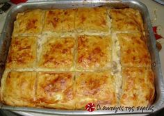 Greek Recipes, Veggie Recipes, Vegetarian Recipes, Cookbook Recipes, Cooking Recipes, Greek Cookies, The Kitchen Food Network, Cheese Pies, Puff Pastry Recipes