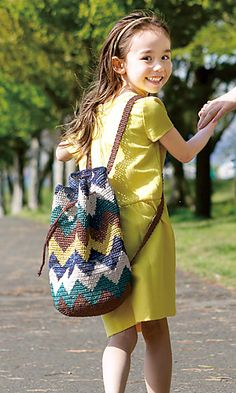 Ravelry: 215s-11 Ortega-style Backpack pattern by Pierrot (Gosyo Co., Ltd)