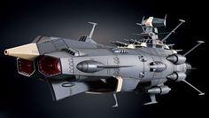 超合金魂 GX-58 地球防衛軍旗艦アンドロメダ 『宇宙戦艦ヤマト』より(11年4月分)[バンダイ]《在庫切れ》