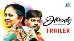 Ammani ( 2016 ) Tamil Full  Movie Download Watch Online 3GP MP4 DVDSCR - http://djdunia24.com/ammani-2016-tamil-full-movie-download-watch-online-3gp-mp4-dvdscr/