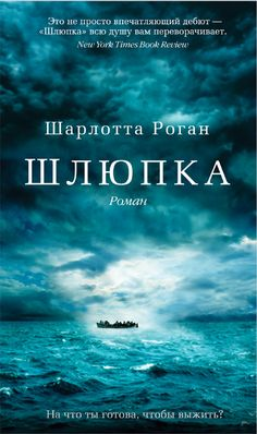 http://www.litres.ru/static/bookimages/05/78/77/05787705.bin.dir/05787705.cover.jpg