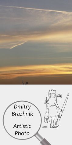 Dmitry Brazhnik   Artistic Photo   Printable   Design   Interior   Instant Download   Landscape Photography (fragment) Panorama   Full Color Sky Sunset Cloud Orange Yellow Blue Brown   №D-2005