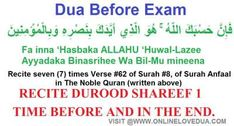 Dua for success in exam - Quranic Verse to get success in exam results Inspirational Quotes For Students, Quran Quotes Inspirational, Islamic Teachings, Islamic Dua, Dua For Studying, Dua For Success, Results Quotes, Beautiful Islamic Quotes, Beautiful Dua