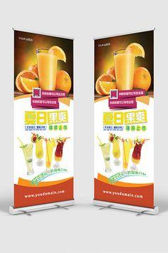 Juice Drinks, Fruit Drinks, Standing Banner Design, Kiwi Juice, Strawberry Smoothie, Summer Drinks, Sign Design, Brochure Template, Snack Recipes