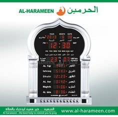 Islamic large screen digital wall clock ha4003 Specifications 1