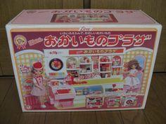 CIMG8373.JPG JApanese toy Rika chan