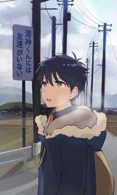 Suneater {Tamaki Amajiki X Reader} Sad Anime, Kawaii Anime, Anime Guys, Manga Anime, Manga Cute, Cute Anime Boy, Anime Art Girl, Glee, Chibi