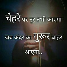 khudRang Chankya Quotes Hindi, Inspirational Quotes In Hindi, Quotations, Motivational Quotes, Reality Quotes, Life Quotes, Amazing Quotes, Best Quotes, Quitting Quotes