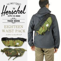 FIRST LINE | Rakuten Global Market: Herschel Supply ハーシェルサプライ EIGHTEEN WAIST PACK Hip Pack Men's Lady's eighteen waist bag waist pouch bag 3...
