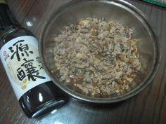 【源釀醬油】梅干絞肉食譜、作法 | 阿智的多多開伙食譜分享