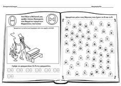 Greek Alphabet, Word Search, Notebook, Bullet Journal, Education, Words, Onderwijs, The Notebook, Learning