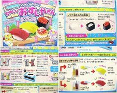 This is very cool! This kit is a sushi candy kit meaning you can make cute sushi style soft candy. The flavors for this kit are grape. Everything is included except water and sushi wood board to present the candy in. #food #candy #sushi