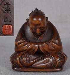 19c So school netsuke SLEEPING SAMURAI by SOZAN