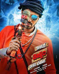 dvdrockers in telugu 2018 movies free download