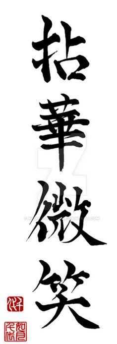 Zen Saying - Nengamishou by KisaragiChiyo.deviantart.com on @DeviantArt