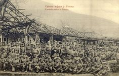 Serbian soldiers in Tetovo during the First Balkan War Turkish Soldiers, Turkish Army, Ottoman Empire, Serbian, Wwi, Photo Galleries, The Past, In This Moment, History