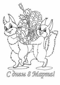 Гена и Чебурашка с корзиной цветов - скачать и распечатать ...