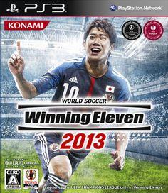 ワールドサッカー ウイニングイレブン 2013 PS3版【楽天ブックス】