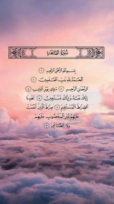 Beautiful Quran Quotes, Quran Quotes Love, Islamic Love Quotes, Islamic Inspirational Quotes, Arabic Quotes, Quran Wallpaper, Islamic Quotes Wallpaper, Coran Quotes, Surah Al Quran