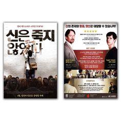 God's Not Dead Movie Poster Shane Harper, Kevin Sorbo, Trisha LaFache, Paul Kwo #MoviePoster