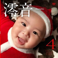 4カ月目の澪音くん。サンタのコスチュームがとってもお似合い💕🤗笑顔からはハッピーな感じがいっぱい伝わってくる✨素敵なお写真でした💞☺️ • 今回フィーチャーしたお写真⭐@hisana_izawa さん かわいいお写真ありがとうございました⭐ • Magooo 〔 マゴー!〕では、ステキなお子さまの写真の投稿をお待ちしてます⭐ 参加方法はプロフのサイトをチェック✨ フィーチャーしたお写真は、オフィシャルサイトや Facebook などの関連SNSでも紹介させていただきます⭐ • #Magooo #クリスマス #christmas #サンタ #サンタクロース #サンタコス