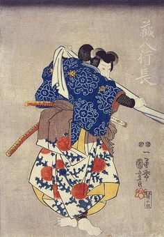 New item in my etsy shopKabuki print Actor Kurgoda Ukinaga by Kuniyoshi Japanese woodblock reproduction JP1-15 by PanchromaticaDesigns. Find it here http://ift.tt/1SSgnag