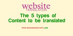 Website Translation Services  Website translation – the 5 types of content to be translated     #translation #website #websitetranslation #contenttranslation