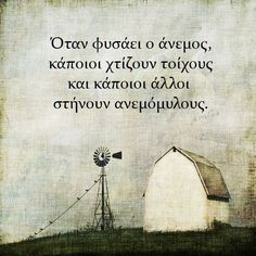 Discovered by ★mG★. Find images and videos about quotes, greek quotes and greek on We Heart It - the app to get lost in what you love. Philosophy Quotes, Greek Quotes, Picture Video, Find Image, Me Quotes, Inspirational Quotes, Motivation, Sayings, Words