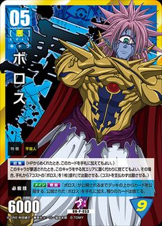 Anime One, Anime Stuff, One Punch Man 2, Saitama, Best Series, Daddy, Lord, Comic Books, Comics