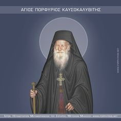 Το μυστικό για να γευτείτε Χαρά από το Θεό Orthodox Christianity, Faith In God, Christian Faith, Chara, Movie Posters, Movies, Inspiration, Fashion, Biblical Inspiration