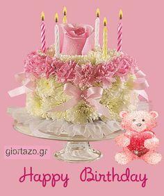 Happy Birthday Flower Cake, Happy Birthday Emoji, Happy Birthday Gif Images, Birthday Cake Gif, Happy Birthday Nephew, Happy Birthday Wishes Cake, Birthday Wishes Flowers, Happy Birthday Celebration, Happy Birthday Messages