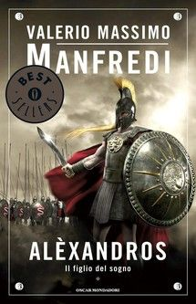 """Alexandros I"""