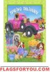 Spring Delivery Garden Flag Garden Flags, Family Guy, Delivery, Dog, Spring, Animals, Fictional Characters, Diy Dog, Animales