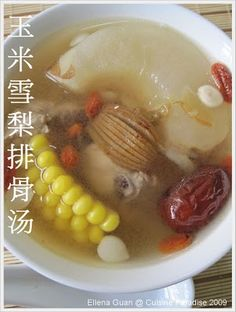 Cuisine Paradise | Singapore Food Blog - Recipes - Food Reviews - Travel: Pear And Sweet Corn Soup