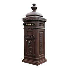 commercial and residential mailboxes come in many different sizes and styles in order to provide a secure and efficient mailbox that coordinates wiu2026 - Commercial Mailboxes