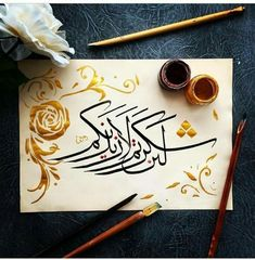 Arabic Calligraphy Tattoo, Calligraphy Drawing, Islamic Art Pattern, Coran, Arabic Art, Diy Canvas Art, Pencil Art Drawings, Typography Art, Mosques
