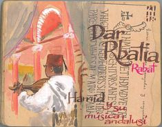 Dar Rabia, Rabat, Urumo.