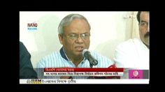 Noon Prime News BD Bangladesh 28 October 2016 Bangla News Live