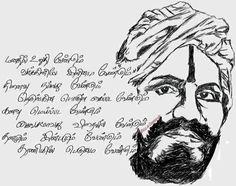 ,மகாகவி பாரதி Powerful Motivational Quotes, Inspirational Thoughts, Dialogue Images, Value Quotes, Tamil Love Quotes, Tamil Language, Proverbs Quotes, Picture Quotes, Life Quotes