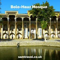 Bolo-Hauz Mosque is the 17th century mosque, which was a place of prayer for the Emirs and their entourage. Bolo-Hauz Mosque is the only preserved monument in Registan Square that includes: multi-column aivan, domed mosque, minaret and a small pool. #islam #muslim #islamic #islamicquotes #islamicreminder #hajj #umrah #muslimah #muslims #muslimah #muslim #muslimstyle #allah #samtravel #travelphotography #travel #travellers #hajj2017