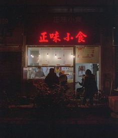Find images and videos about grunge, indie and red on We Heart It - the app to get lost in what you love. Cyberpunk, Night Aesthetic, City Aesthetic, Red Aesthetic Grunge, Orange Aesthetic, Music Aesthetic, Beige Aesthetic, Performance Artistique, Japon Tokyo