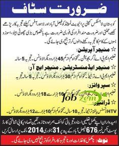 Jobs in Kohistan Logistic Company Faisalabad Lahore | Jobzem