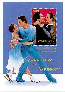 Sergei Mikhailovich Grinkov (February 4, 1967 – November 20, 1995) was a Russian pair skater. Together with partner Ekaterina Gordeeva, he was the 1988 and 1994 Olympic Champion and four-time World Champion.