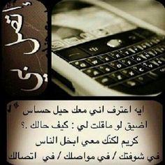 اتصل بي....م