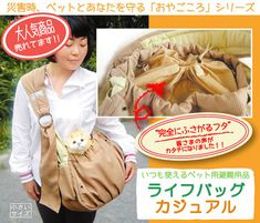 Pet Emergency Shoulder Bag: My cousin has so many little dogs with problems, she would love this.